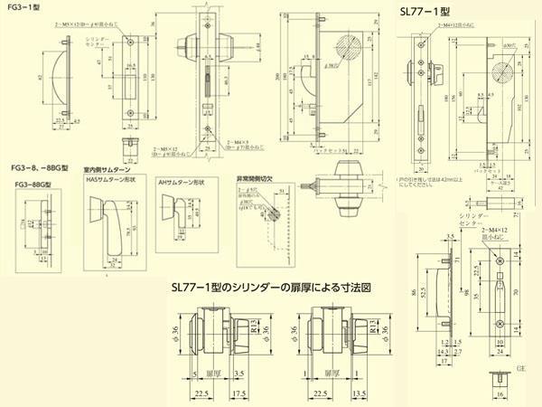 钻豹125k-2a电门锁电路图